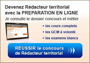 0dc296240e1 A consulter   le décret 2012-942 du 1er août 2012 fixant les modalités  d organisation des concours pour le recrutement des rédacteurs territoriaux